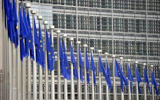Στην ατζέντα που προβάλλει η Ελλάδα στη Διάσκεψη για το Μέλλον της Ευρώπης, το δημογραφικό καταλαμβάνει περίοπτη θέση.