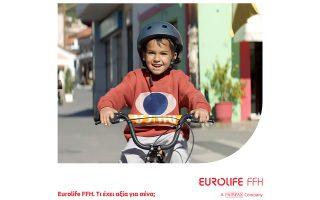 eurolife-ffh-an-theleis-enas-topos-na-gemisei-zoi-prepei-prota-na-gemisei-paidia-561348541