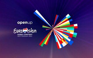 me-periorismeno-koino-o-diethnis-diagonismos-tragoydioy-tis-eurovision-561314659