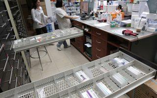 farmakopoioi-attikis-self-test-mono-stis-kanonikes-ores-leitoyrgias-561344596