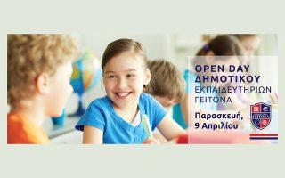 ta-ekpaideytiria-geitona-enimeronoyn-toys-goneis-gia-ti-leitoyrgia-toy-dimotikoy-scholeioy0