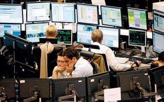 Στo 15% των εταιρειών του Stoxx 600, που μέχρι σήμερα έχουν ανακοινώσει αποτελέσματα, το 66% υπερβαίνει τις προβλέψεις.