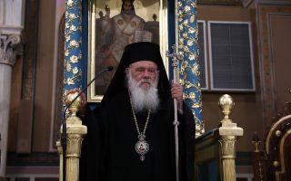 ieronymos-praxi-christianikis-allileggyis-o-emvoliasmos-561331792