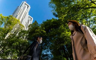 AP Photo/Hiro Komae