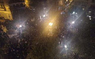 Φωτ. και βίντεο από kathimerini.gr