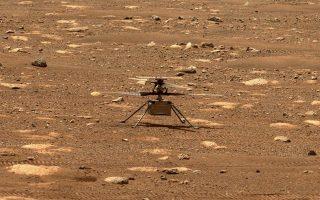 Φωτ. Twitter/ NASA