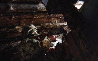 AP Photo/Evgeniy Maloletka, File