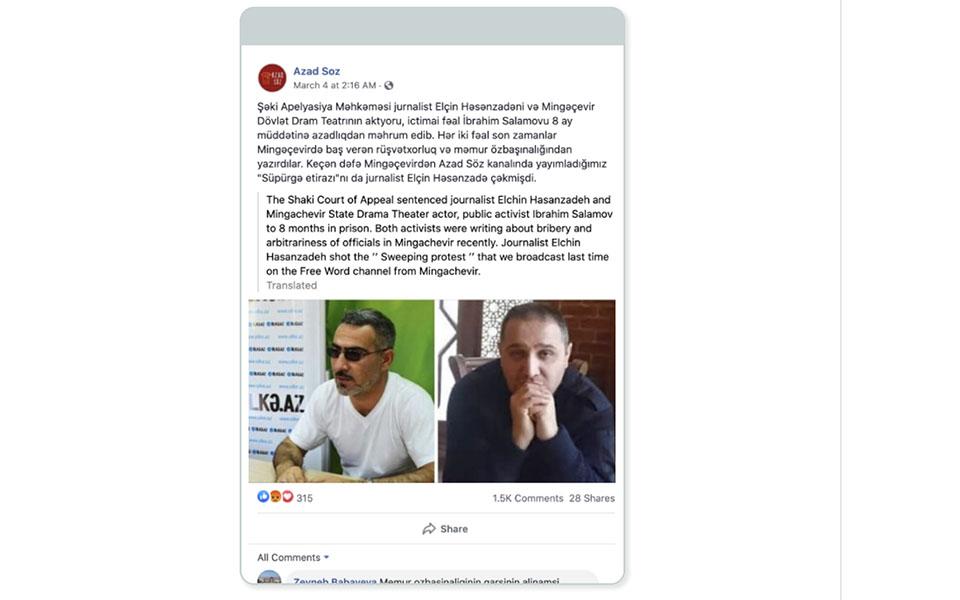 guardian-pos-to-facebook-egine-ergaleio-cheiragogisis-apo-politikoys-igetes1
