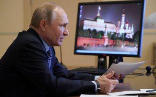 Φωτ. Sputnik/ Alexei Druzhinin/ Kremlin (μέσω REUTERS)