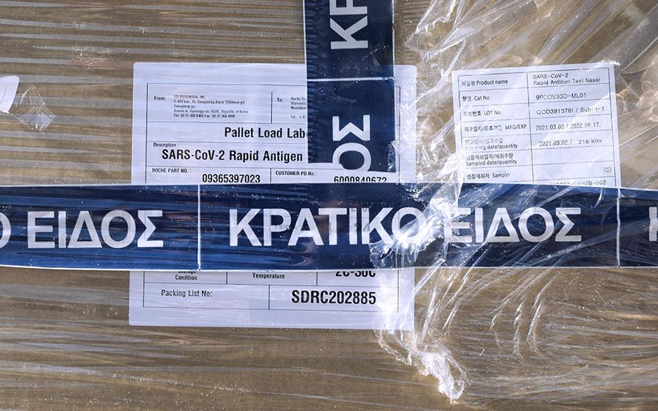 sta-farmakeia-ta-self-tests-anastatosi-gia-tis-syskeyasies-ton-25-temachion4