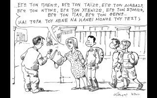 skitso-toy-andrea-petroylaki-18-04-210