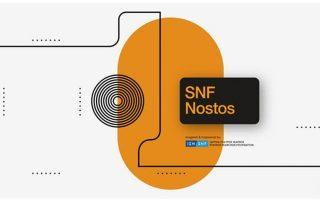anavalletai-to-snf-nostos-561314962