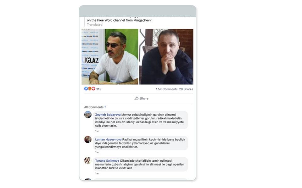 guardian-pos-to-facebook-egine-ergaleio-cheiragogisis-apo-politikoys-igetes3