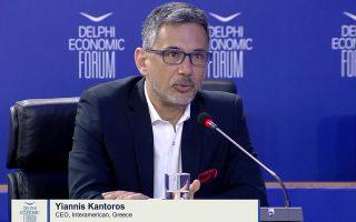 Ο Γιάννης Καντώρος , Διευθύνων Σύμβουλος INTERAMERICAN, στο DELPHI ECONOMIC FORUM.