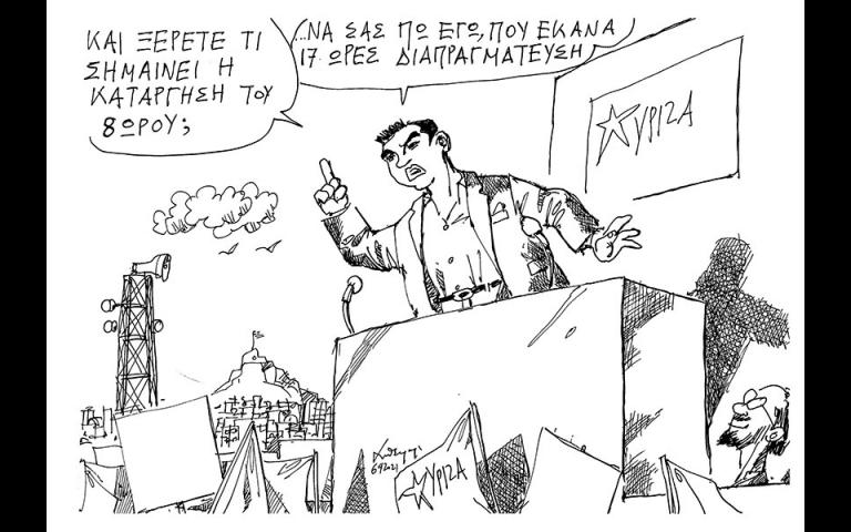 skitso-toy-andrea-petroylaki-07-05-210