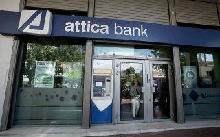 attica-bank-schedio-se-dyo-faseis-gia-idiotikopoiisi0