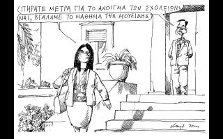 skitso-toy-andrea-petroylaki-08-05-210
