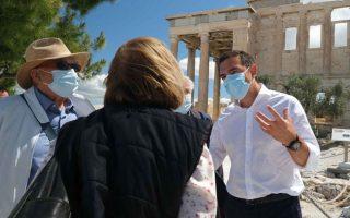 Φωτ. syriza.gr