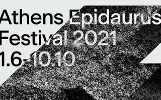 festival-athinon-epidayroy-ti-tha-paroysiastei-fetos0