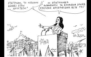 skitso-toy-andrea-petroylaki-12-05-210