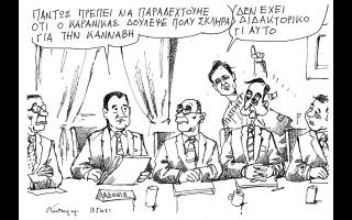 skitso-toy-andrea-petroylaki-14-05-210