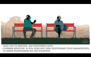 skitso-toy-dimitri-chantzopoyloy-15-05-210