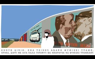 skitso-toy-dimitri-chantzopoyloy-18-05-210