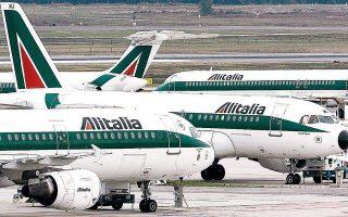 Η ιταλία κρατικοποίησε την Alitalia, που μετά μια κρίση ετών δέχθηκε τη χαριστική βολή από την πανδημία (φωτ. AP).