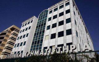 chrimatistirio-anodos-me-stirixi-apo-blue-chips-561364048