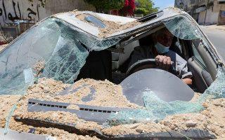 Παλαιστινιακό αυτοκίνητο