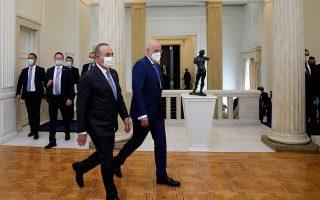 Φωτ. AP / Petros Giannakouris