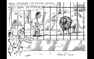 skitso-toy-andrea-petroylaki-20-05-210