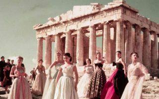 Στιγμιότυπο από την τελευταία φορά που ο οίκος Dior «επισκέφθηκε» την Αθήνα (Jean-Pierre Pedrazzini/Paris Match via Getty Images/Ideal Image)