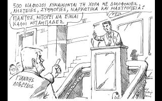 skitso-toy-andrea-petroylaki-21-05-210