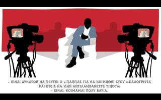 skitso-toy-dimitri-chantzopoyloy-21-05-210