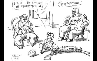 skitso-toy-andrea-petroylaki-22-05-21-561372742