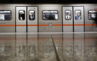 metro-enas-ypogeios-marathonios-diarkeias-okto-eton0