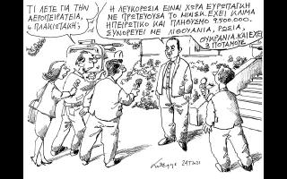 skitso-toy-andrea-petroylaki-25-05-210