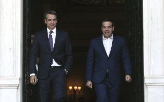 dimoskopisi-opinion-poll-provadisma-17-4-tis-nd-enanti-toy-syriza0