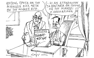 skitso-toy-andrea-petroylaki-27-05-210