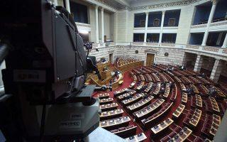 kontra-kyvernisis-me-ton-syriza-gia-to-20150