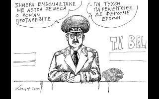 skitso-toy-andrea-petroylaki-28-05-210