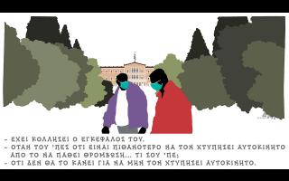 skitso-toy-dimitri-chantzopoyloy-28-05-210