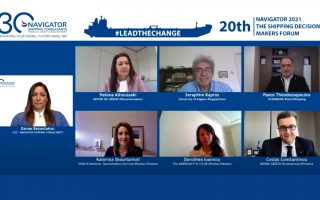 20o-naytiliako-synedrio-navigator-the-shipping-decision-makers-online-week-amp-038-forum0