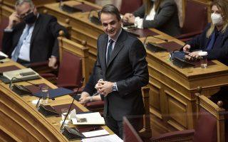Ο πρωθυπουργός Κυριάκος Μητσοτάκης από εδώ και στο εξής θέλει να κριθεί και για τις πολιτικές του και όχι μόνο «για τη διαχείριση κρίσεων», όπως έχει δηλώσει προσφάτως. (Φωτ. INTIME NEWS / ΓΙΩΡΓΟΣ ΖΑΧΟΣ)