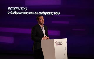 O Αλέξης Τσίπρας, αφήνοντας πίσω τον ΣΥΡΙΖΑ των μνημονίων, χτυπά καμπανάκι σε όσους πολιτεύονται ακόμα με κινδυνολογικούς όρους. (Φωτ. INTIME NEWS)