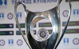 Το Κύπελλο Ελλάδος περιμένει τον νέο κάτοχό του. Οι «ερυθρόλευκοι» θέλουν να δείξουν ότι και φέτος δεν είχαν αντίπαλο, ο δε ΠΑΟΚ να στείλει το μήνυμα ότι η διαφορά στη βαθμολογία είναι πλασματική (φωτ. INTIMENEWS).
