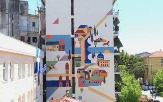 Η νέα τοιχογραφία στη Λάρισα είναι εμπνευσμένη από τον Αγήνορα Αστεριάδη (φωτ. ΚΩΣΤΑΣ ΜΑΝΤΖΙΑΡΗΣ).