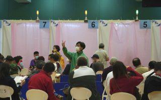 chongk-kongk-adeia-dyo-imeron-me-apodoches-stoys-dimosioys-ypalliloys-poy-emvoliazontai-561382441