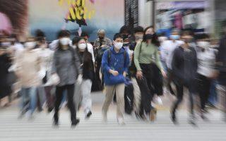 Φωτ: AP/Koji Sasahara